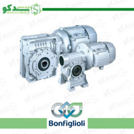 گیربکس حلزونی Bonfiglioli